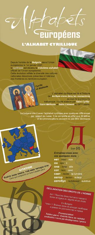 exposition itinérante alphabets européens alphabet-cyrillique