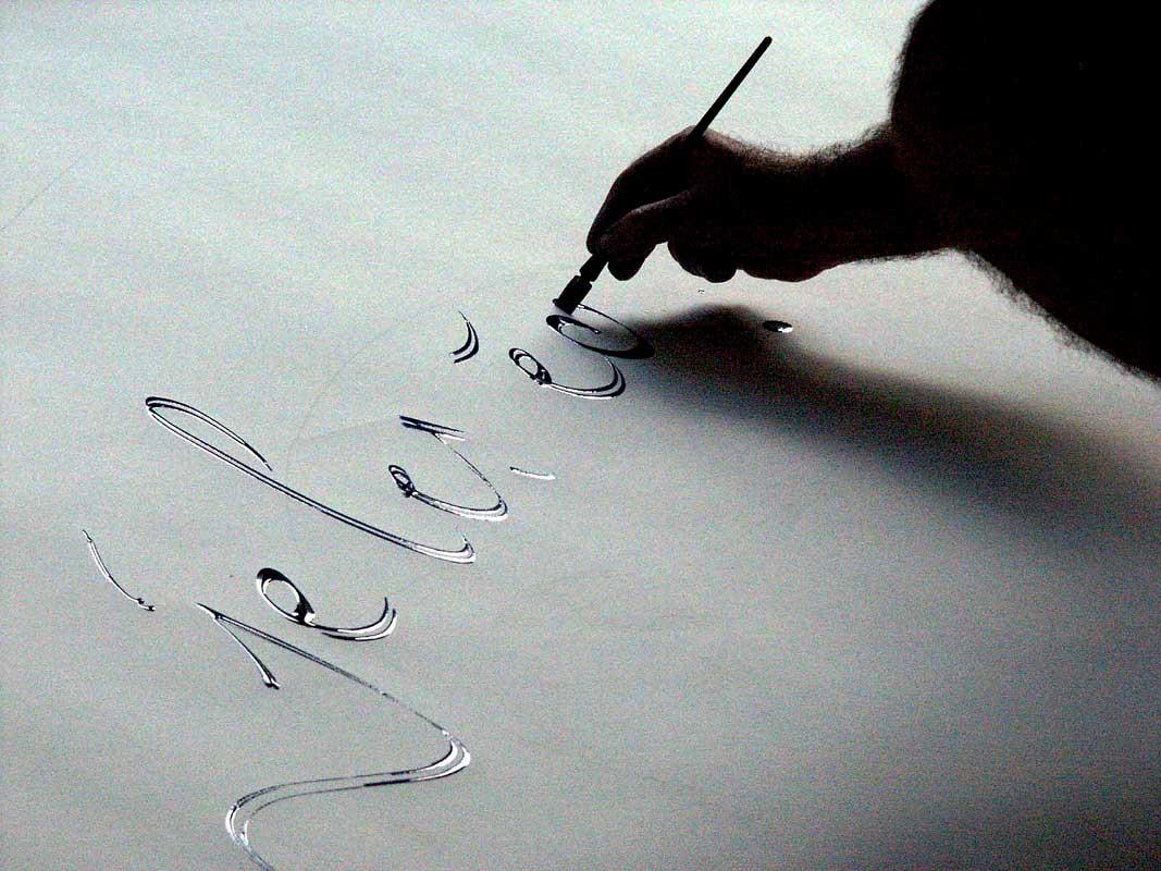 fresque calligraphie bleue