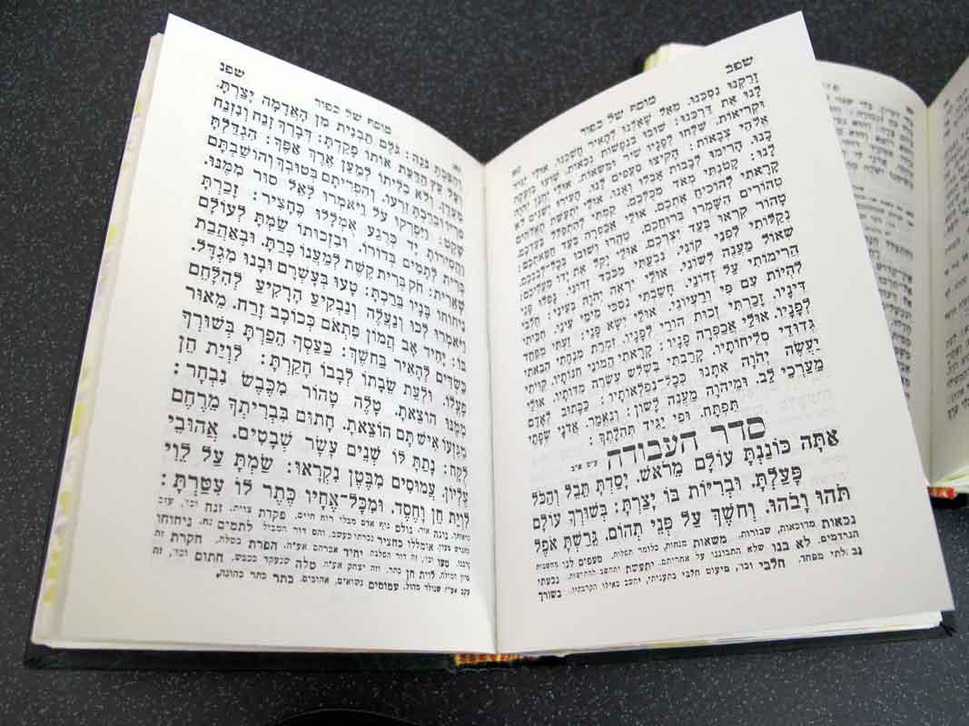 livre-calligraphie-hebraïque