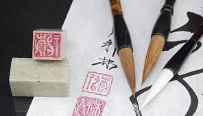 exposition sceau calligraphie chinoise