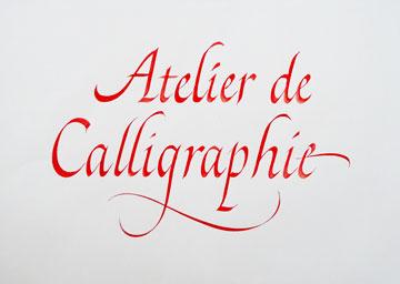 cours et stages de calligraphie