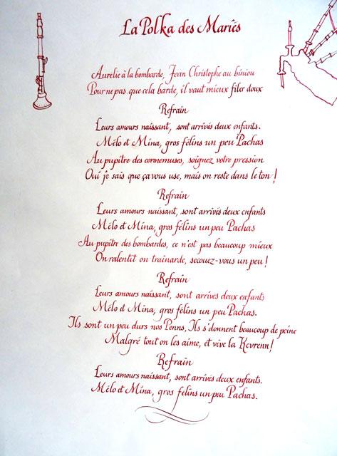 texte de mariage cadeau de calligraphie