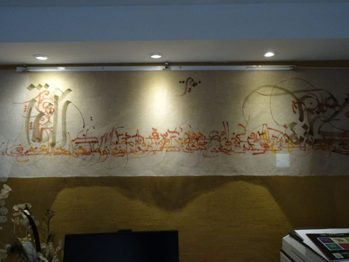 calligraphie arabe abdallah akar tunisie poésie