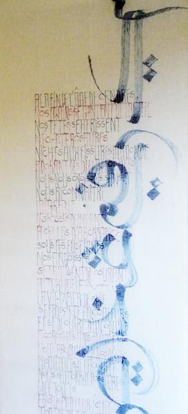 résidence de création calligraphie arabe