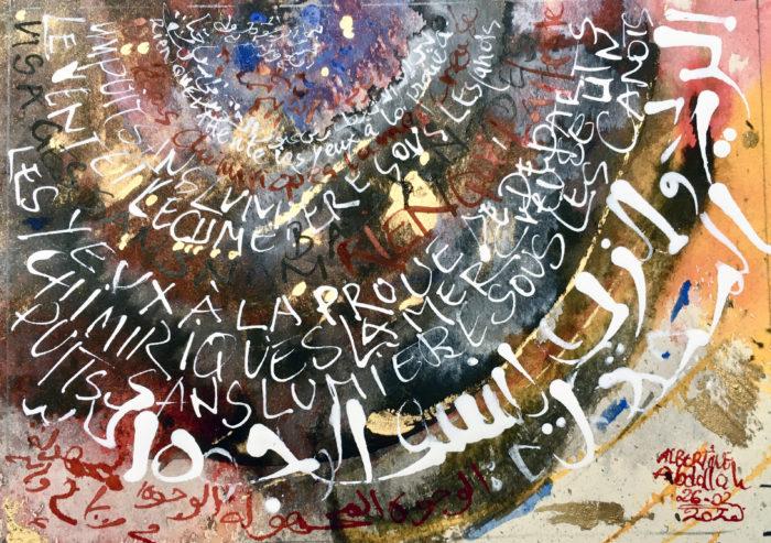 calligraphie arabe contemporaine